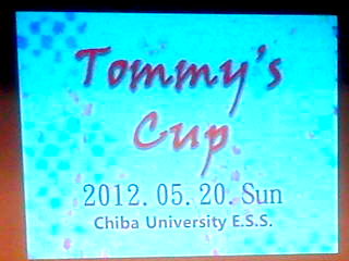 2012TommysCup_Screen.png