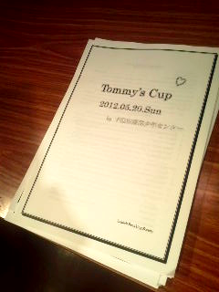 2012TommysCup_panph.png